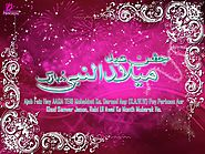 Eid Mubarak MSG For Sending To All The Friends