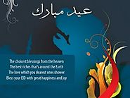 Eid Mubarak SMS In English For Sending To Loved Ones
