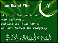 Eid Mubarak Messages In English For Friends And Family