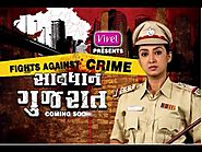 Savdhaan Gujarat - Fights Against Crime I Sandesh News | Teaser 1