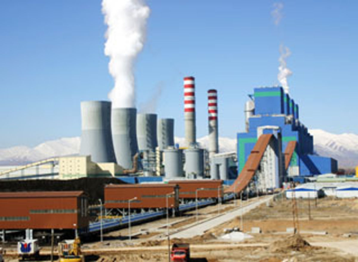 Headline for Top 5 Reasons for Inefficiencies in Thermal Power Plants in India