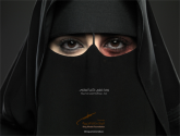 Opposition to a Saudi White Ribbon Campaign