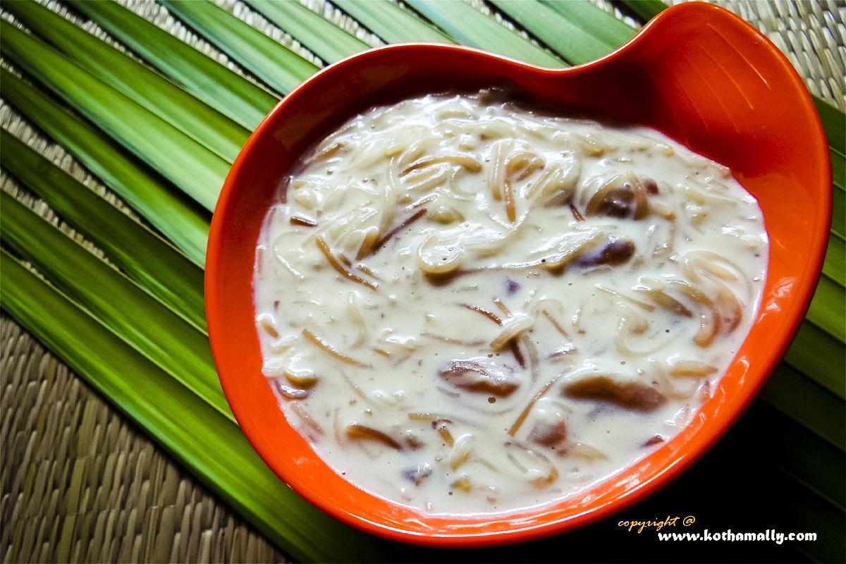 Headline for ONAM SPECIAL!!! 8 Easy Payasam Recipes For Feasting Onam