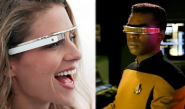 The Technology of Star Trek is here, today