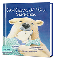 God Gave Us You (personalized)