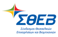 Boosting extrovert business activity in Thessaly
