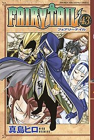 Read Fairy Tail Manga - Read Fairy Tail Online at Readmanga.today