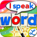 Word Wizard - Talking Moveable Alphabet & Spelling Test for Kids
