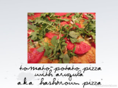 The Not So Cheesy Kitchen {Galactosemia in PDX}: Tomato-Potato Pizza {a.k.a. Hashbrown Pizza} with Arugula & last day...