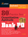 Quantitive Aptitude for Bank PO (75 Sets) by T K Sinha