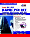 Target IBPS- CWE Bank PO/ MT Exam Practice Workbook with CD (English edition) for Objective & Descriptive Test
