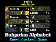 How I learned the Bulgarian Alphabet with Collectible Language Games.