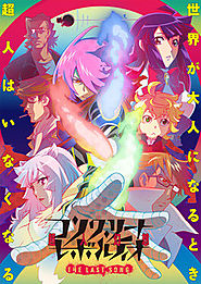 Concrete Revolutio: Choujin Gensou - THE LAST SONGSeason