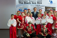 Education for a Sustainable Water Future: Black Sea Box