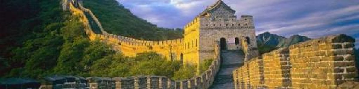 Headline for The Great Wall of China 🇨🇳
