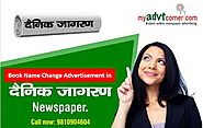 Dainik Jagran Name Change Classified Display Advertisement; To announce your name change move | Myadvtcorner