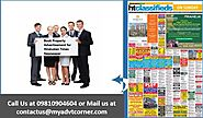 Website at http://blog.myadvtcorner.com/advertising/ht-property-ads-will-help-you-sell-your-property-quickly/