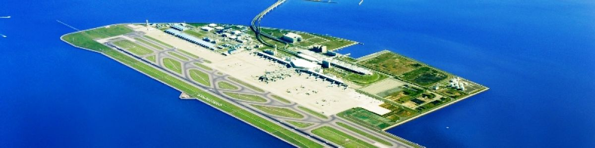 Headline for Top 10 Airports in the World