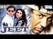 Jeet Full Movie Watch Online Sunny Deol • /r/movies