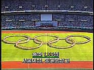 1988 Seoul Olympic Games Opening Ceremony