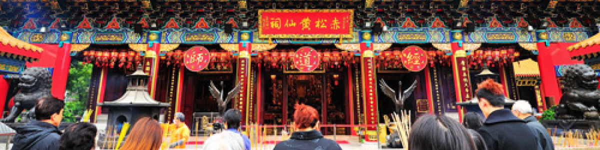 Headline for Top Attractions in Kowloon, Hong Kong – The Wonders of Kowloon