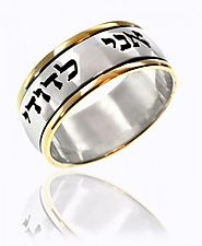 Hebrew Rings, Jewish Wedding Rings | Hebrings.com