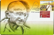 Mahatma Gandhi The Most Visible Indian in the World of Stamps.