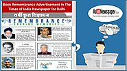 The Times of India Remembrance Ads; To remember your loved one once again - Adinnewspaper Blog