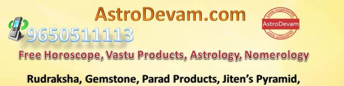 Headline for AstroDevam.com