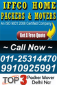 Packers Movers Paschim Vihar