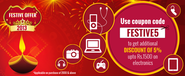 FESTIVE5 Promo Code To Avail 5% Additional Discount on Electronics On Infibeam