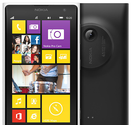 Nokia Lumia Now Available Online At Infibeam.com
