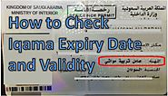 How to Check Date of Expiry of my Iqama Online?