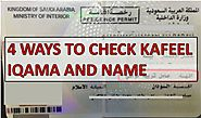 How to check my kafeel sponsor name and details in saudi arabia