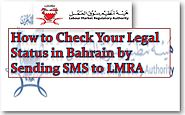 Expat Legal Status in Bahrain using SMS