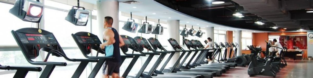 Headline for Get the Most Out of Your Treadmill Workout!