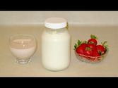 How to Make Yogurt from Scratch at Home without a Yogurt Maker - Easy Recipe