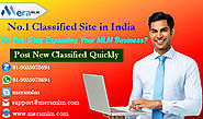 MLM Classified Ads- Useful Method To Expanding Network Marketing Business Via Online