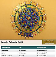 Islamic Calendar 2018 / Hijri Calendar 1439 for Download