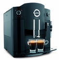 Jura Capresso Impressa C5 | Everything You Need To Know About The Jura Capresso Impressa C5