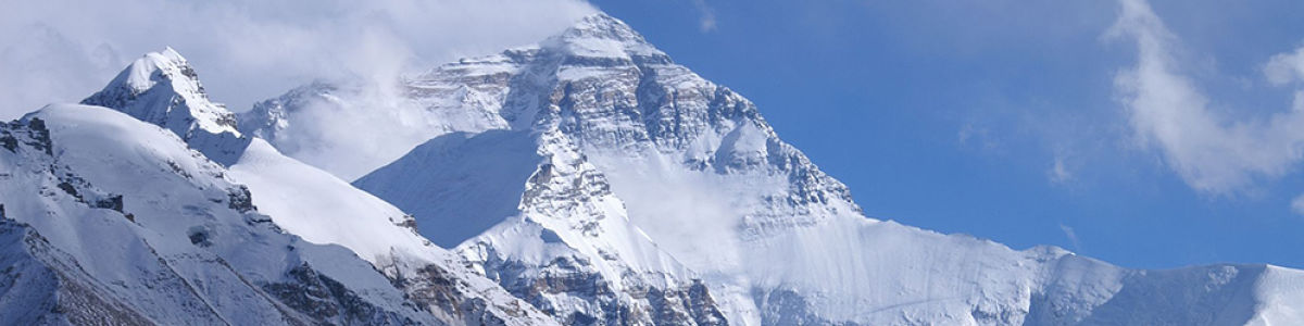 Headline for Top 10 Highest Mountains On Earth