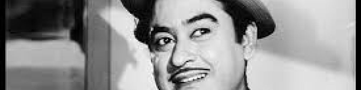 Headline for 100 Superhit Songs of Kishore Kumar