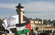 Can Palestinians Advance Their Rights Through UNESCO? - By Valentina Azarov And Nidal Sliman