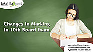 New Guidelines - Changes In Marking In CBSE 10th Board Exam