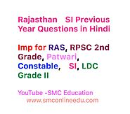 Rajasthan GK-Rajasthan Police SI & Constable Previous Year Questions in Hindi Part 01