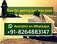 Dua for getting lost love back, +91-8264883147, Get lover back in 3 days