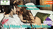 Fildena Helps You Fulfill The Craving For Intimacy