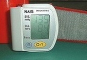 Best Blood Pressure Monitor Guide