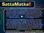 Satta Matka | Fastest Matka Results | Closing Result on 11 Jan just check it