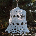 Lacy Bell Ornament -- A pattern from the library of the JPF Crochet Club